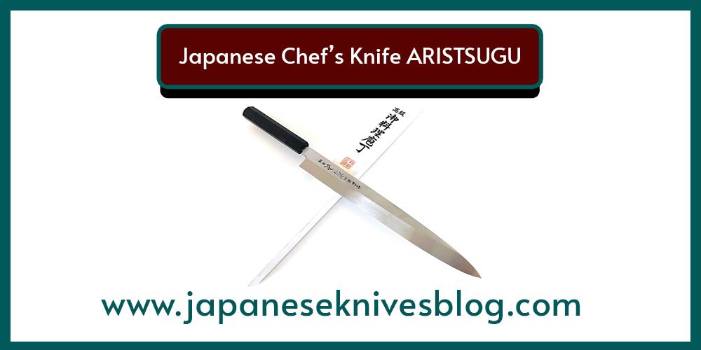 Japanese Chef's Knife ARISTSUGU