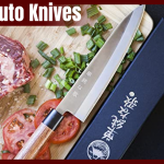 Best Gyuto Knives - Top Reviews and Buying Guide